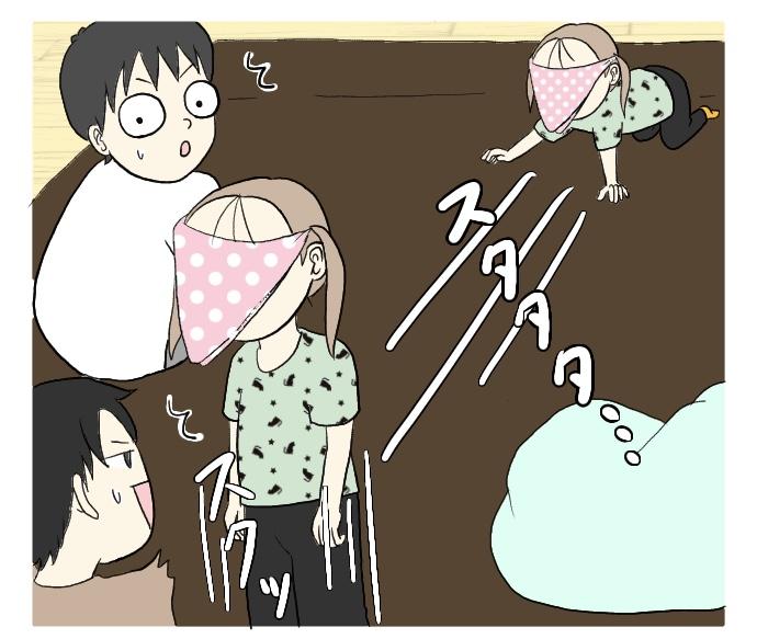 f:id:suzume-no-su:20200726011619j:plain