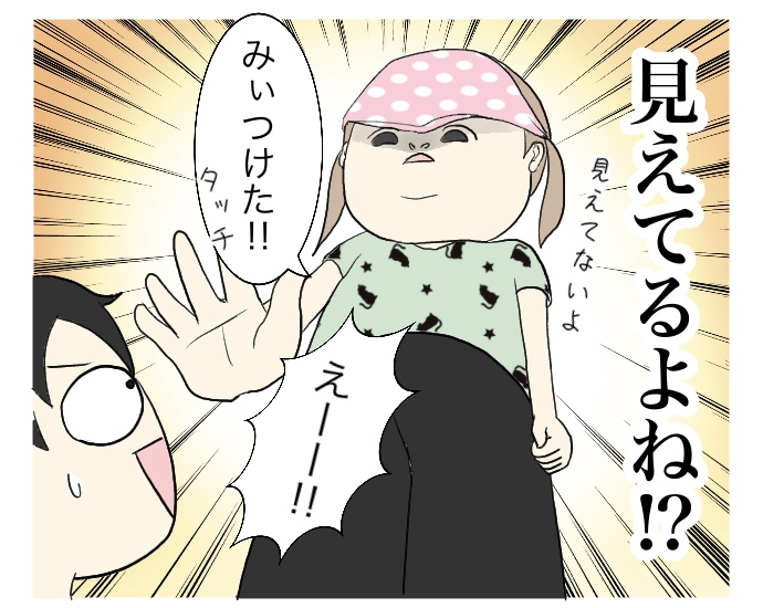 f:id:suzume-no-su:20200726011630j:plain