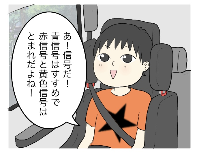 f:id:suzume-no-su:20200726210325j:plain