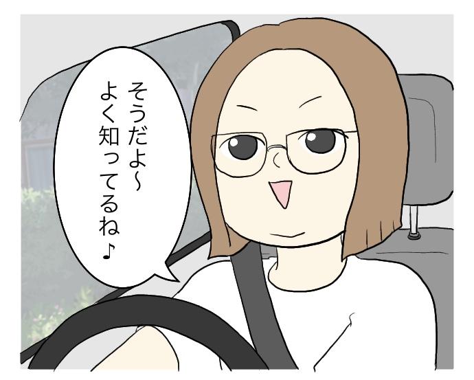 f:id:suzume-no-su:20200726210342j:plain