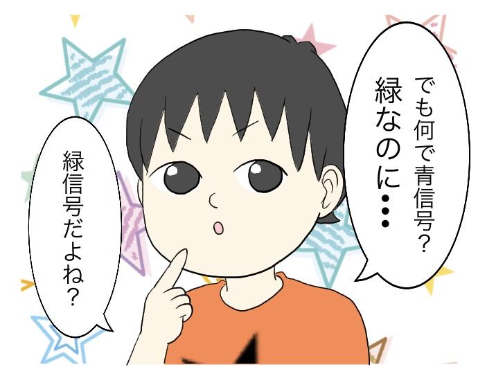 f:id:suzume-no-su:20200726210355j:plain