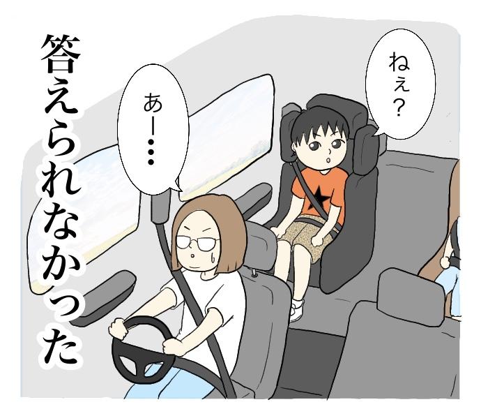f:id:suzume-no-su:20200726210407j:plain