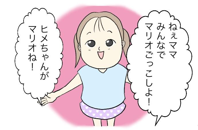 f:id:suzume-no-su:20200727222143j:plain