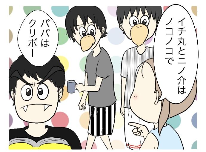 f:id:suzume-no-su:20200727222155j:plain