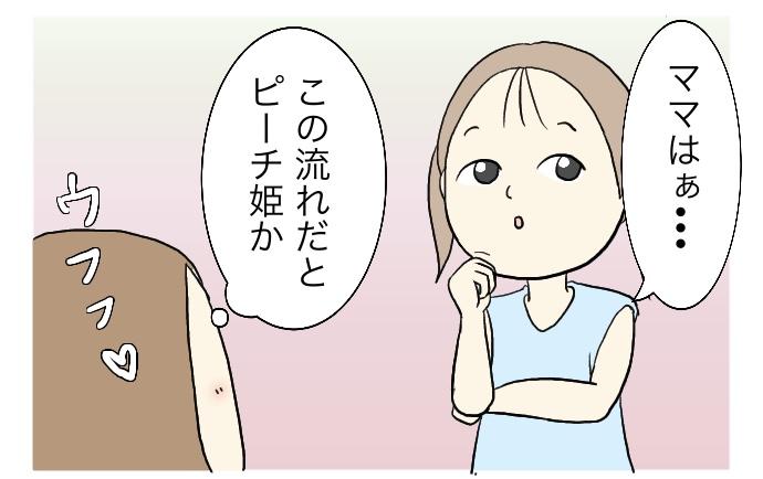 f:id:suzume-no-su:20200727222207j:plain