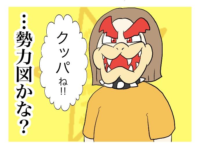 f:id:suzume-no-su:20200727222225j:plain