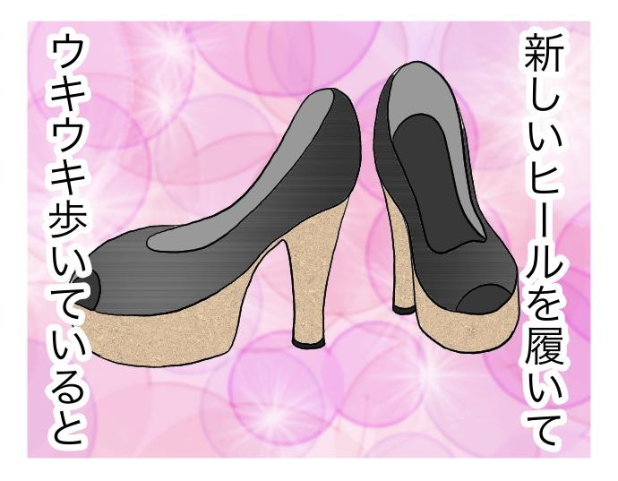 f:id:suzume-no-su:20200729000818j:plain