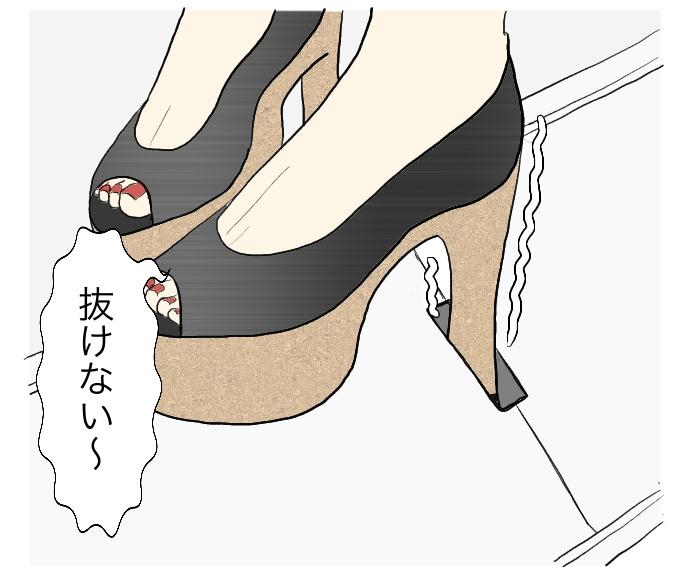 f:id:suzume-no-su:20200729000907j:plain
