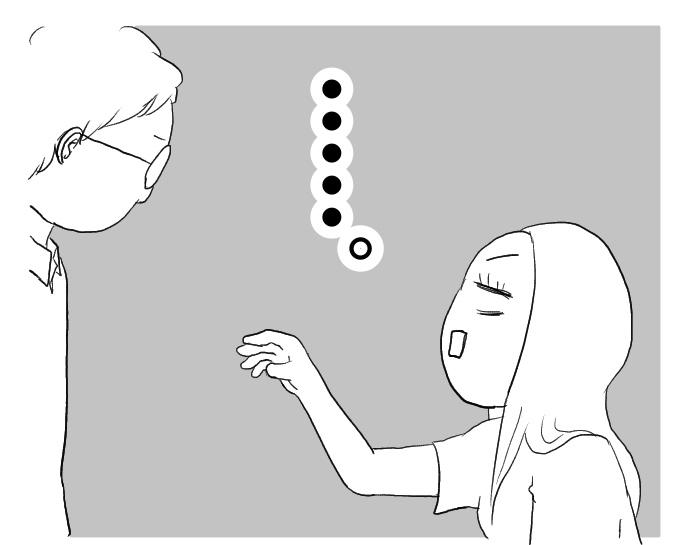 f:id:suzume-no-su:20200729000922j:plain