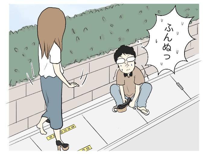 f:id:suzume-no-su:20200729000948j:plain