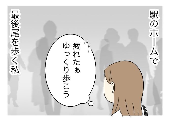 f:id:suzume-no-su:20200730000054j:plain