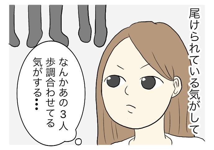 f:id:suzume-no-su:20200730000110j:plain