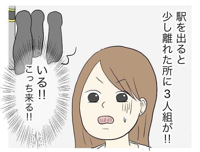 f:id:suzume-no-su:20200730003320j:plain