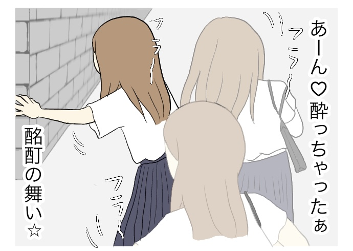 f:id:suzume-no-su:20200731004632j:plain