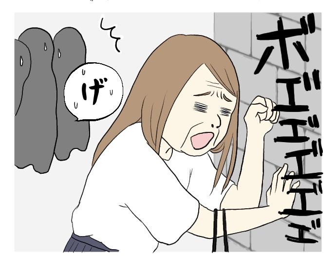 f:id:suzume-no-su:20200731004923j:plain
