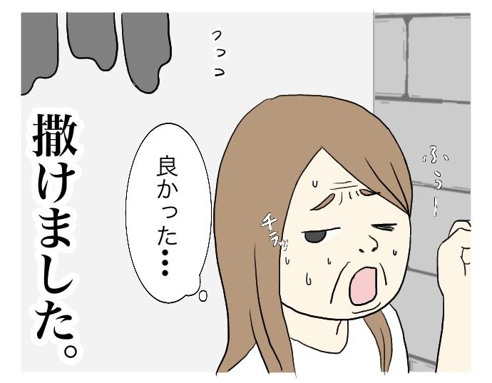 f:id:suzume-no-su:20200731004941j:plain