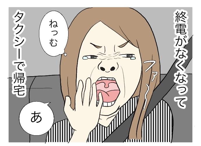 f:id:suzume-no-su:20200801020904j:plain