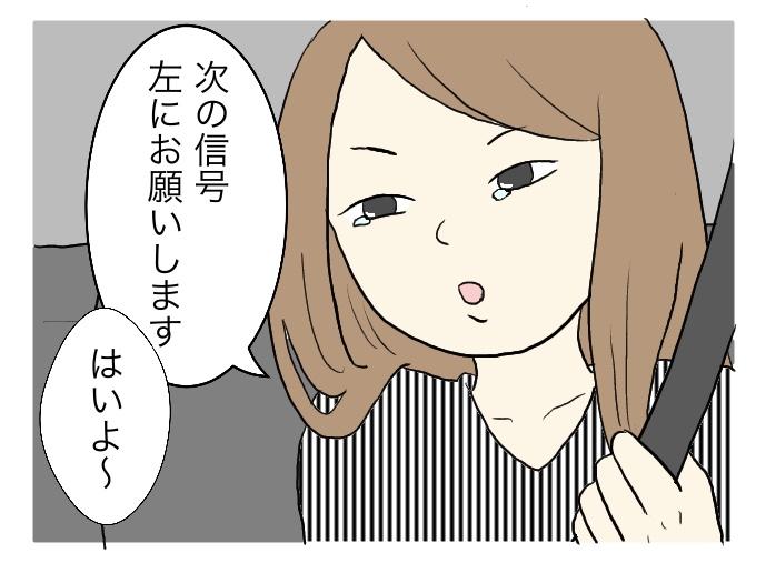 f:id:suzume-no-su:20200801021005j:plain