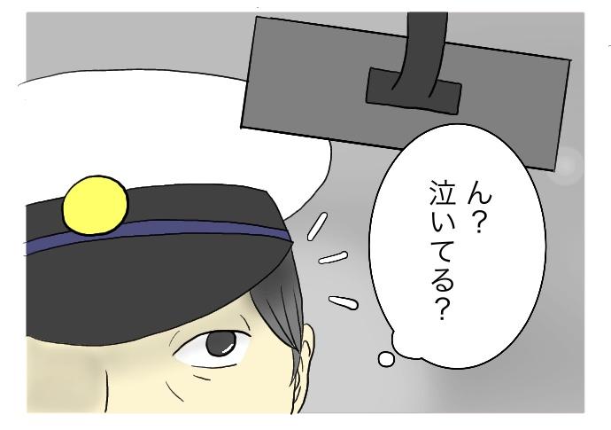 f:id:suzume-no-su:20200801021019j:plain