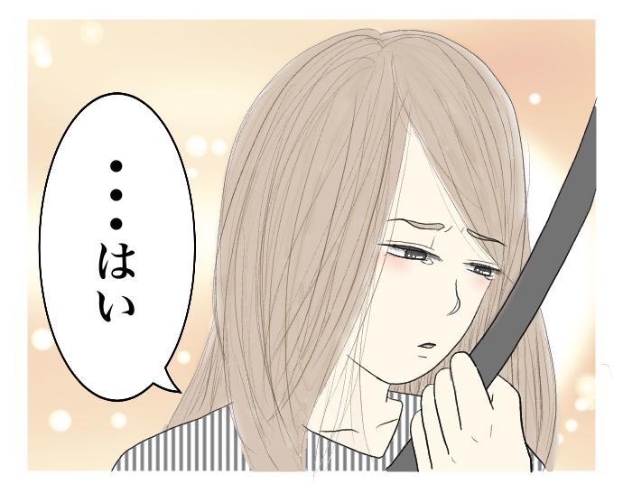 f:id:suzume-no-su:20200801021139j:plain