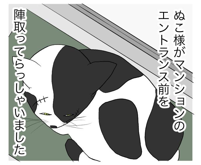 f:id:suzume-no-su:20200802084753j:plain