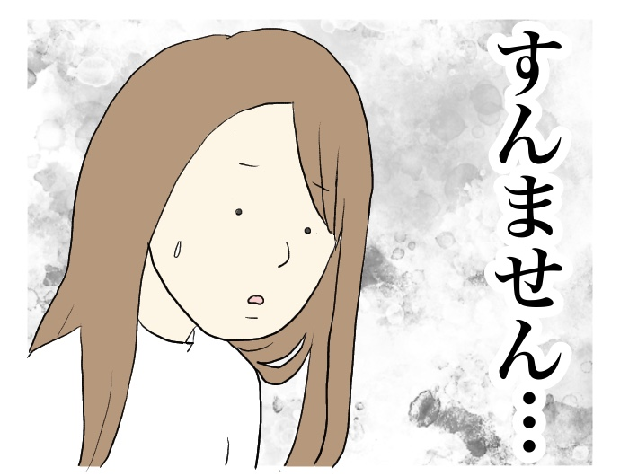 f:id:suzume-no-su:20200802084839j:plain