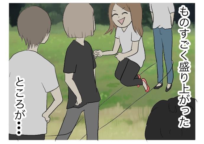 f:id:suzume-no-su:20200803030106j:plain