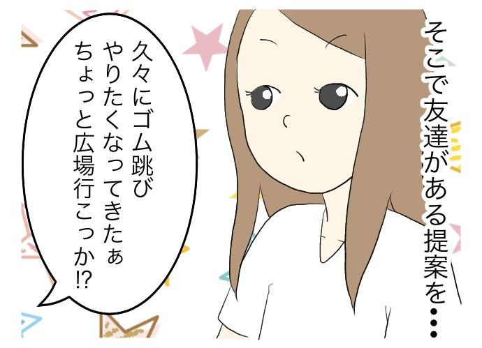 f:id:suzume-no-su:20200803031838j:plain