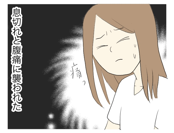 f:id:suzume-no-su:20200804005417j:plain