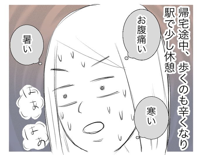 f:id:suzume-no-su:20200804005453j:plain