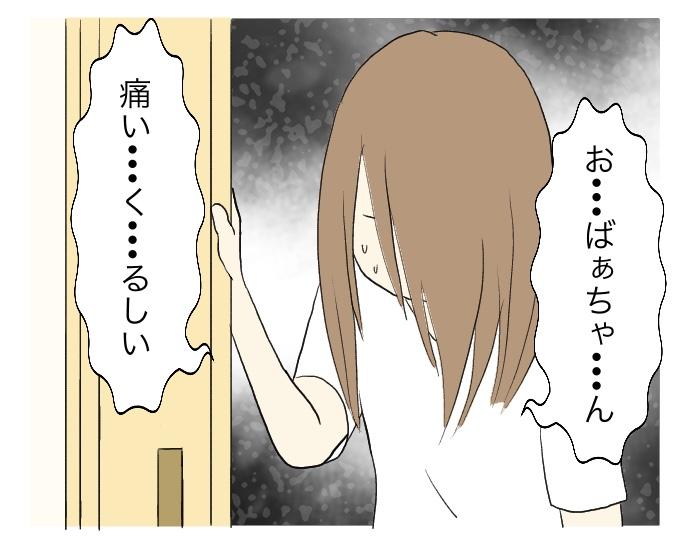 f:id:suzume-no-su:20200805011617j:plain