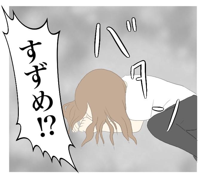 f:id:suzume-no-su:20200805011649j:plain