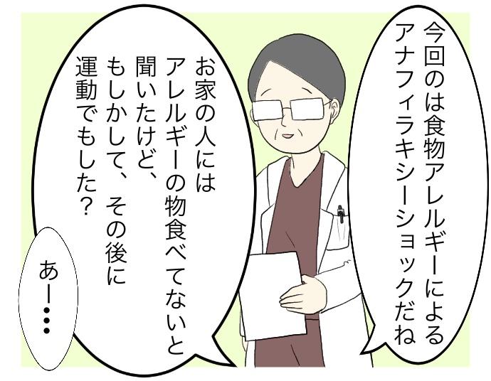 f:id:suzume-no-su:20200805233226j:plain