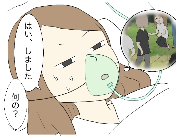 f:id:suzume-no-su:20200805233244j:plain