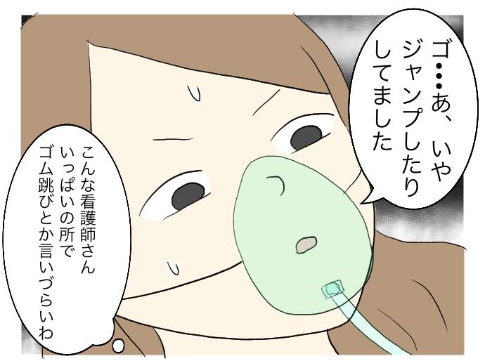 f:id:suzume-no-su:20200805233256j:plain
