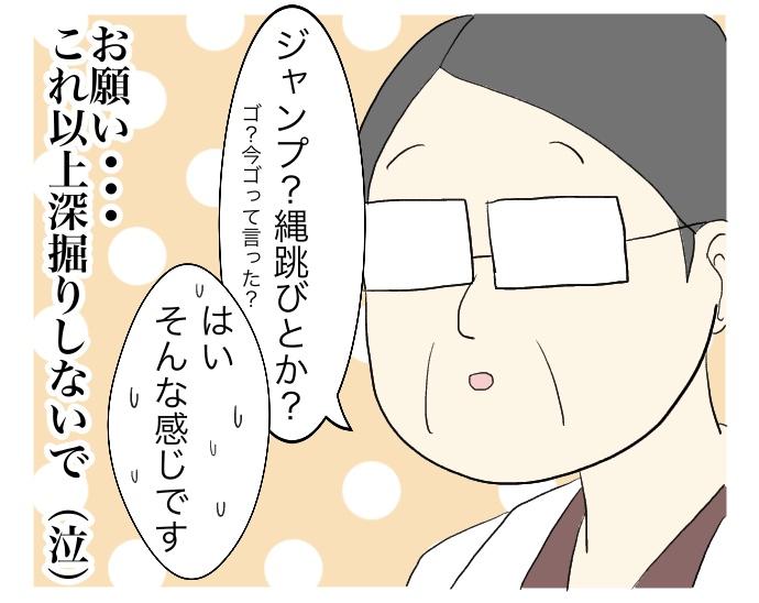 f:id:suzume-no-su:20200805233315j:plain