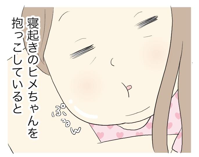 f:id:suzume-no-su:20200807023621j:plain