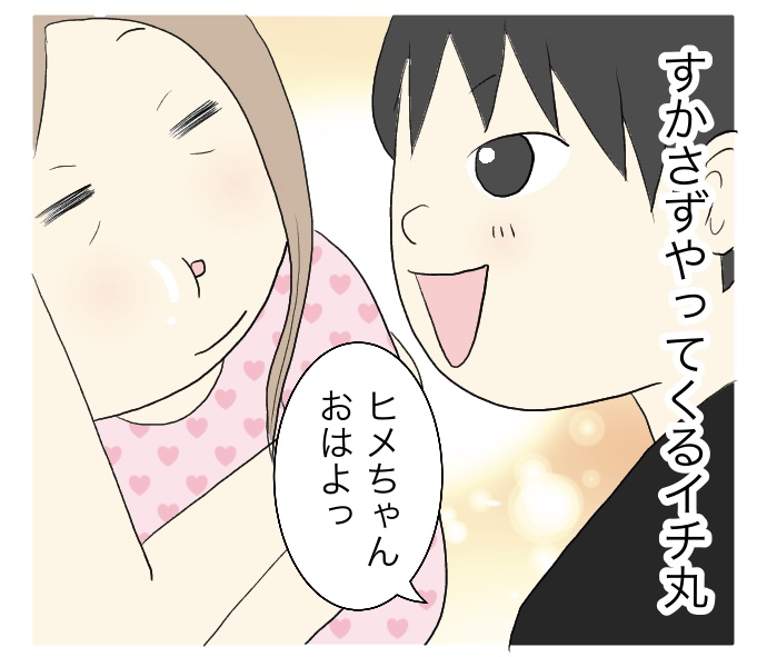 f:id:suzume-no-su:20200807023633j:plain