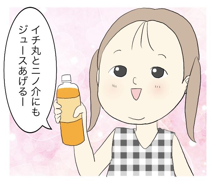 f:id:suzume-no-su:20200810022233j:plain