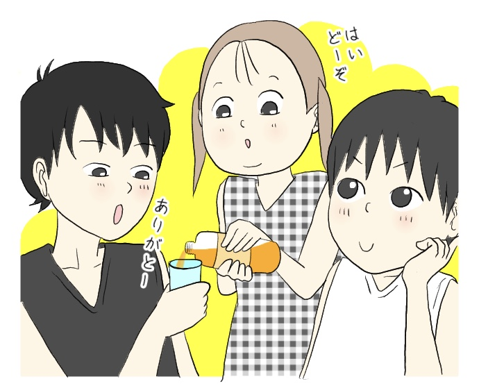 f:id:suzume-no-su:20200810022245j:plain