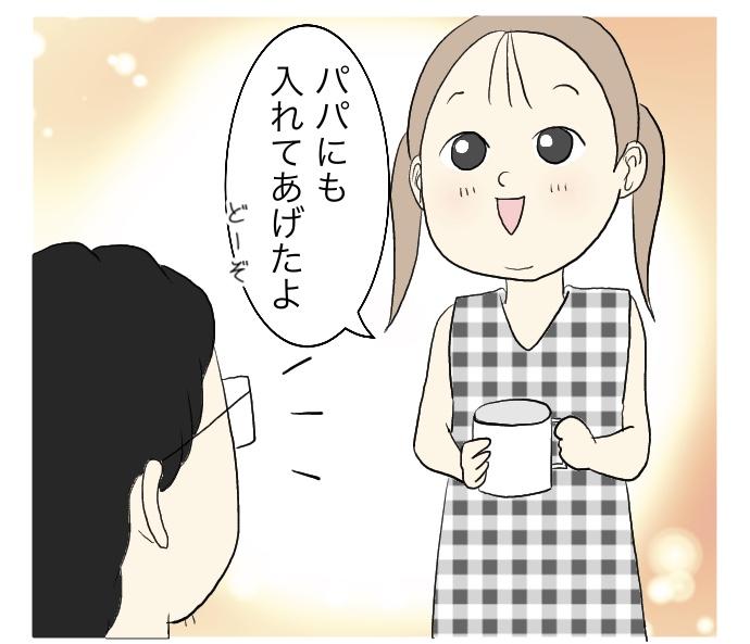 f:id:suzume-no-su:20200810022259j:plain