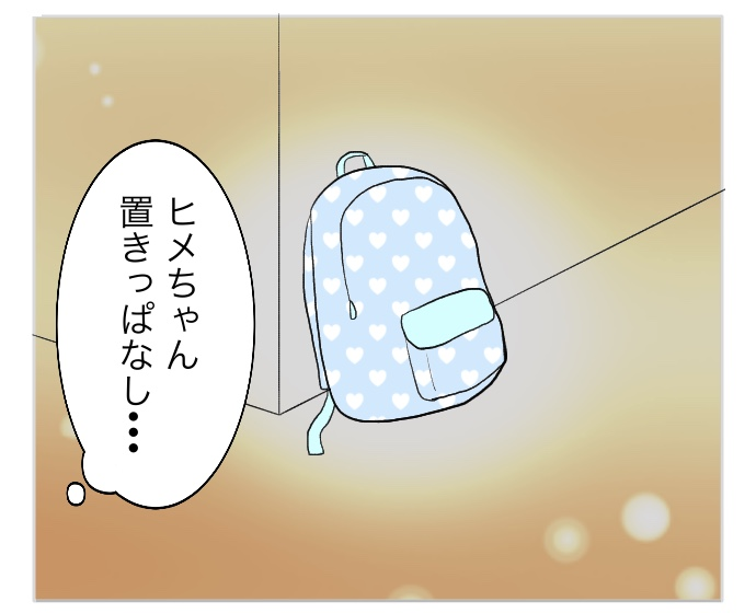 f:id:suzume-no-su:20200810235012j:plain