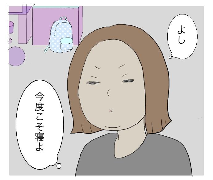 f:id:suzume-no-su:20200810235036j:plain