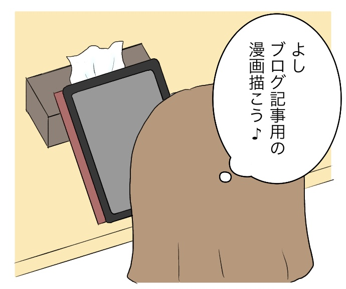 f:id:suzume-no-su:20200812014937j:plain