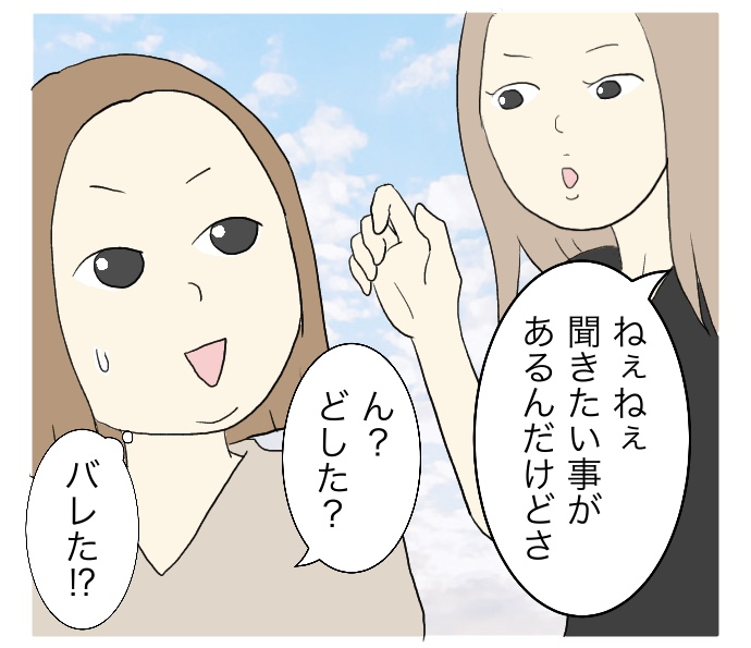 f:id:suzume-no-su:20200812014958j:plain