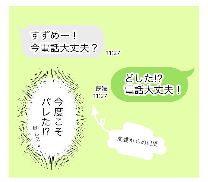 f:id:suzume-no-su:20200812015020j:plain