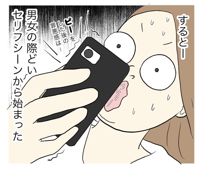 f:id:suzume-no-su:20200812235852j:plain