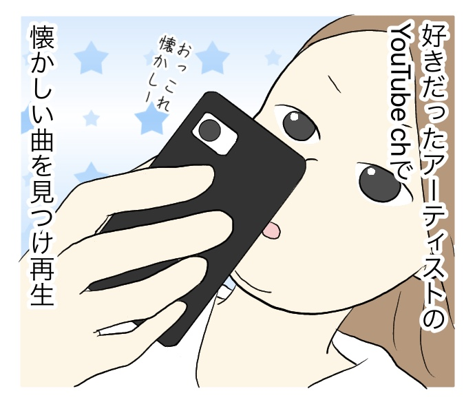 f:id:suzume-no-su:20200813000031j:plain