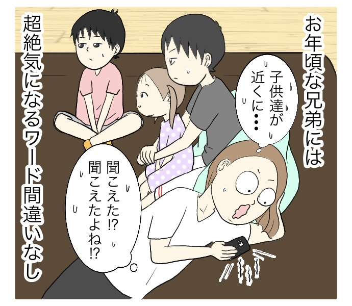 f:id:suzume-no-su:20200813000053j:plain