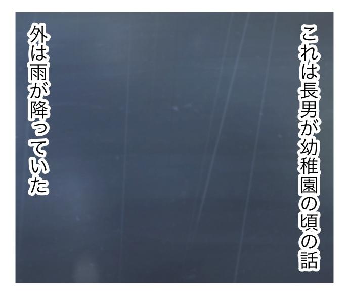 f:id:suzume-no-su:20200817002933j:plain